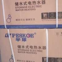 融水分类信息